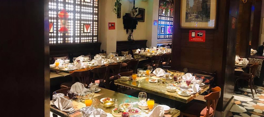 Naguib Mahfouz Café no Cairo, Egito
